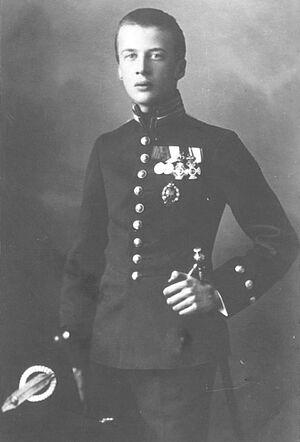 Князь императорской крови Олег Константинович Романов