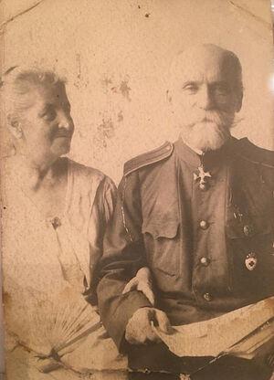 Анна Цезаревна и Дмитрий Павлович Мартьяновы