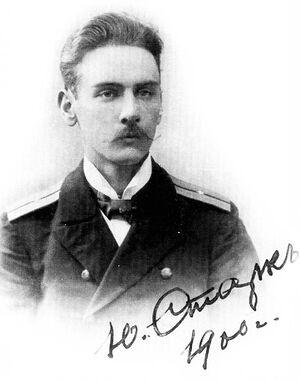 Адмирал Георгий (Юрий) Карлович Старк в начале века