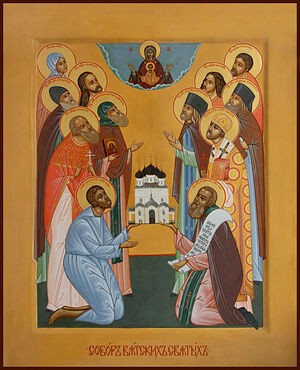 Икона собора святых, в земле Вятской просиявших