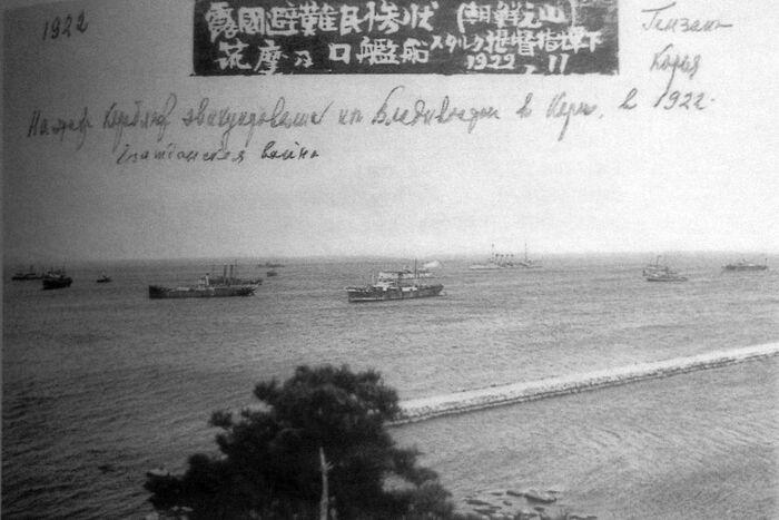 Корабли флотилии на рейде корейского порта Гензан, 1922 год
