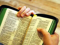 Лекция 2. Вера и откровение. Священное Писание и Священное Предание (ВИДЕО)