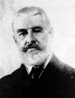 Отец Василий Смирнов. Фото до ареста