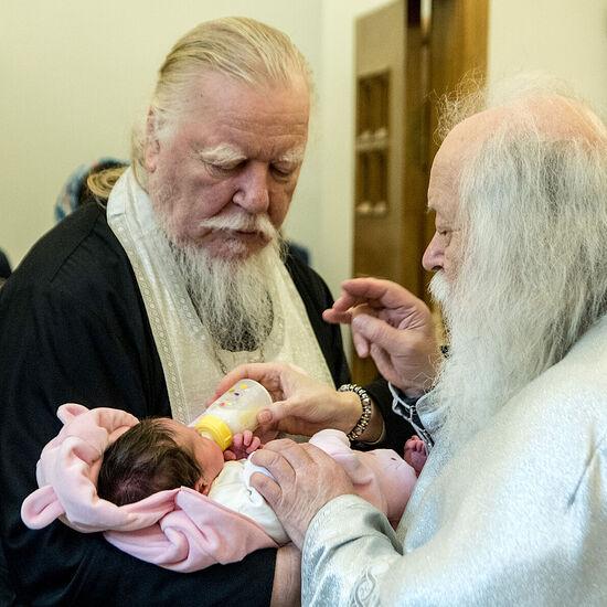 Отец Димитрий Смирнов. Крещение внучки. Жизнь христианская продолжается