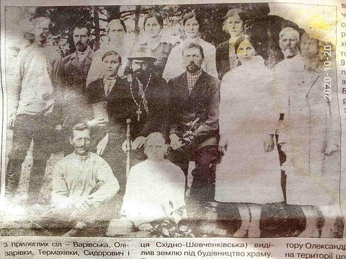 Иоанно-Богословский приход села Сидоровичи, фото 1920-х гг.