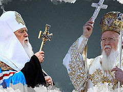Constantinple was ready to interfere in Ukrainian Church issue in 2008, newly-published document reveals