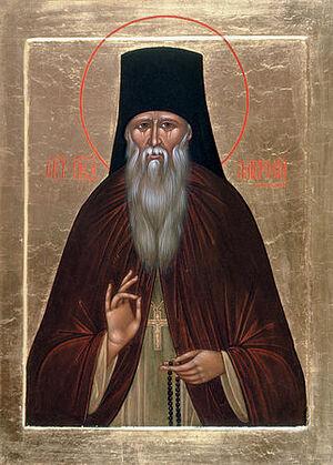 St. Ambrose of Optina