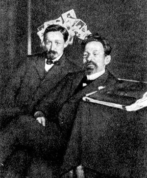 Антон Чехов и Иван Бунин