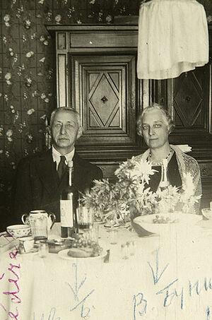 С женой Верой Николаевной Муромцевой