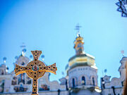 В Украинской Православной Церкви молитвенно отпразднуют 30-летие дарования Грамоты о независимости и самостоятельности