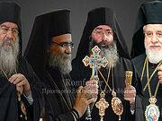 Совместное заявление архиереев Кипрской Церкви по вопросу о признании «ПЦУ» архиеп. Кипрским Хризостомом