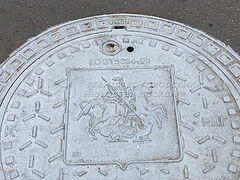 City of Moscow removes manhole covers with image of St. George