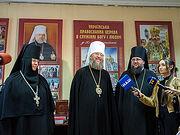 Исторический путь Украинской Православной Церкви обсудили на конференции в Киевской духовной академии