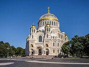 Память об Иоанне Кронштадском идет из Воронежа