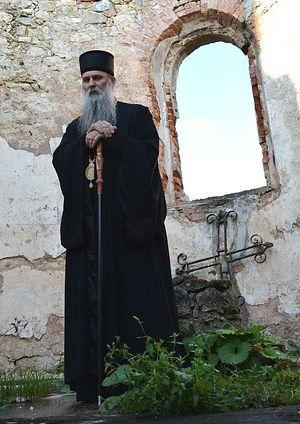Επίσκοπος Σλαβονίας και Παγκρατσίου Ιωάννης (Chulibrk)