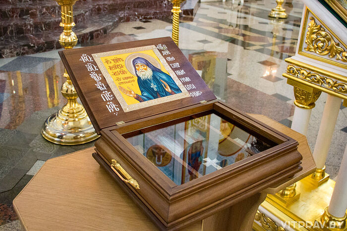 The reliquary with sacred items from Elder Gabriel