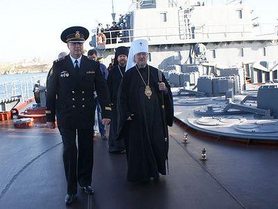 Памятные дни в Крыму