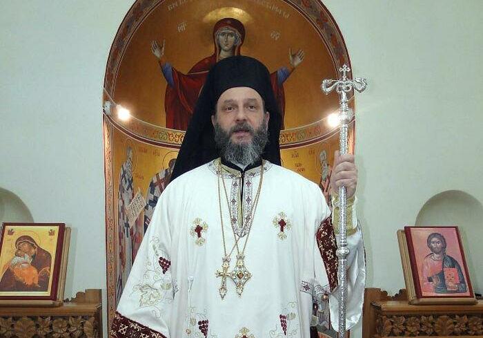 Архиепископ Охридский Иоанн