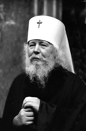 Metropolitan John (Snychev)