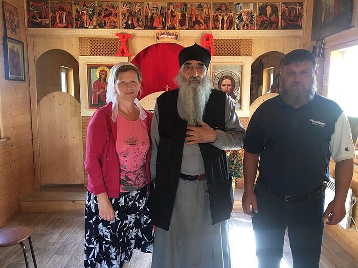 Володиковы с отцом Илиодором
