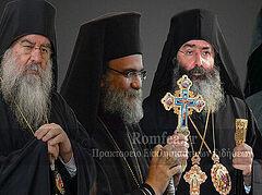 Кипрские иерархи – Фанару: Ваша оценка ПЦУ не находит у нас согласия