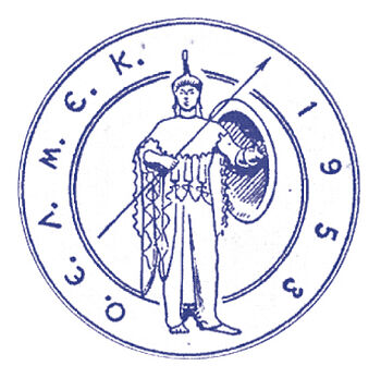 The emblem of the Association of Theologians. Photo: oelmek.com.cy