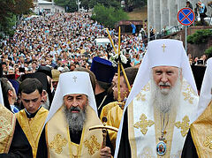 """The Strength of Ukraine is in its Orthodox Faith"""