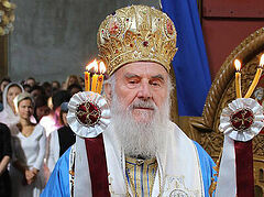 Patriarch Irinej of Serbia's health stable after signs of worsening chronic heart failure