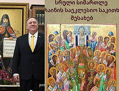 Constantinople-schismatic apologetics published in Georgian on eve of Pompeo visit to Patriarch Ilia