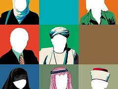 At least 73 variations of Islam exist in the world — orientalist