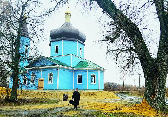 Храм великомученика Димитрия Солунского, в котором служил священник Василий Ивлев. Церковь восстановлена в 2020 году