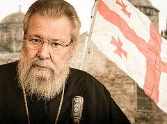 Как РПЦ у Грузинской Церкви епархии отбирала: ответ архиепископу Хризостому