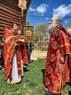 Отец Илиодор и отец Димитрий