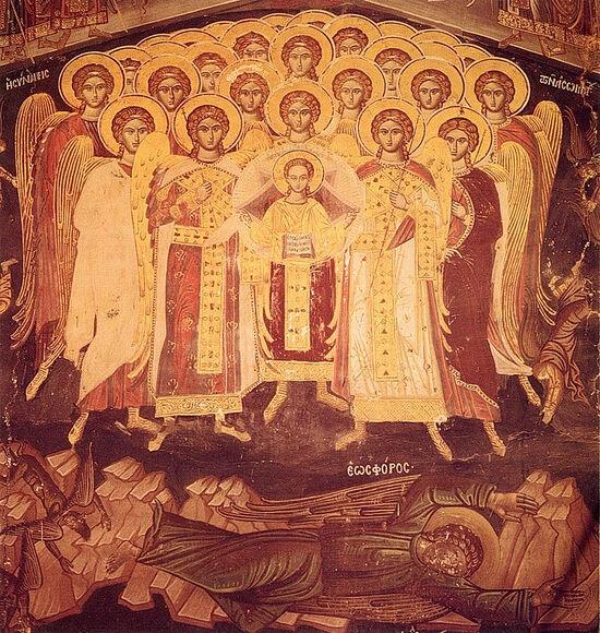 Собор Архистратига Михаила и прочих Небесных Сил бесплотных. Трапезная монастыря Дионисиат на Афоне