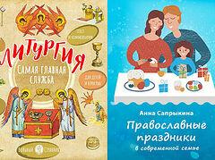 Две новые книги Анны Сапрыкиной скоро выйдут в издательстве «Вольный странник»