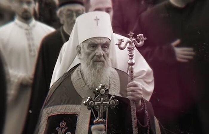 Патријарх Ирине. јФото: РТРС