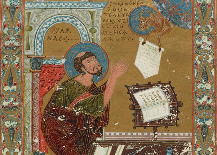 Иллюстрация из Остромирова евангелия / Фото: Wikipedia / Общественное достояние