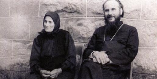 Будущий Патриарх Сербский Ириней со своей мамой