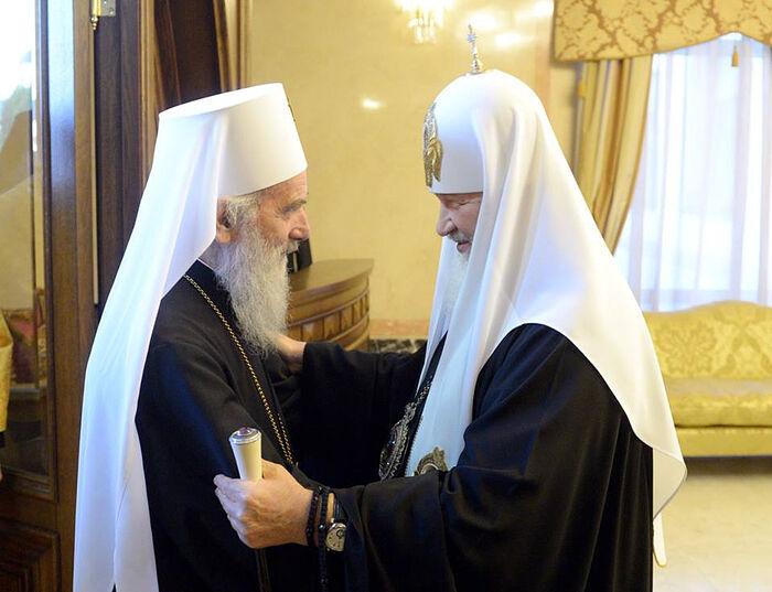 Патриарх Сербский Ириней и Патриарх Кирилл