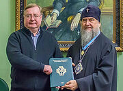 В Казахстане открыто отделение Императорского православного палестинского общества