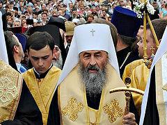 «Η δύναμη της Ουκρανίας έγκειται στην ορθόδοξη πίστη της»