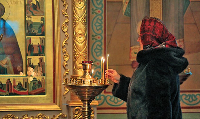 Фото: Архив «Вечерней Москвы»