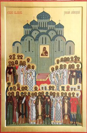 Nun Athanasia (Ivanova). The Synaxis of the Saints of Lipetsk. 2012.
