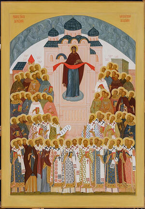 The Synaxis of the Saints of Moscow Theological Academy. Anna Korchukova. 2018.