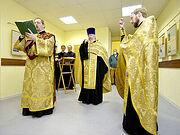 В Санкт-Петербурге освящен епархиальный центр милосердия