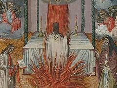 «Слово свт. Григория о святой литургии»