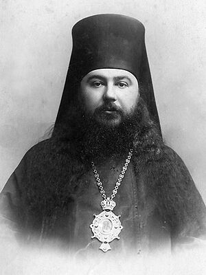 Bishop Gabriel of Chelyabinsk (Chepura). Photo: wikipedia.org