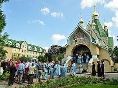 The History of the Russian Church Abroad in Portrait of Her Faithful Servants