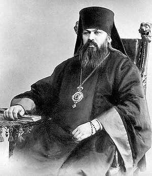 Renovationist Bishop Antonin (Granovsky).