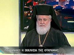 Митрополит Киккский и Тиллирийский Никифор о признании Архиепископом Кипрским главы «ПЦУ»: Мы отказываемся принимать это решение, потому что оно затрагивает нашу веру